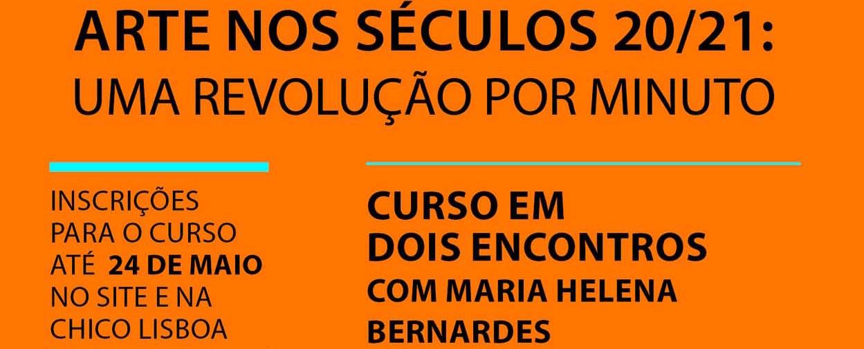 Chico Lisboa abre inscrições para curso Arte nos séculos 20/21: Uma revolução por minuto