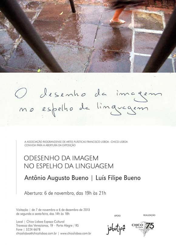 O desenho da imagem no espelho da linguagem