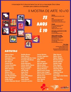 10x10_santa_cruz