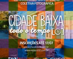 Convocatória para Exposição Coletiva Fotográfica – Cidade Baixa