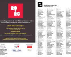 Evento 20×20 – 2017. Encerrado.