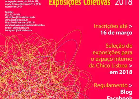 Edital aberto para exposições coletivas 2018