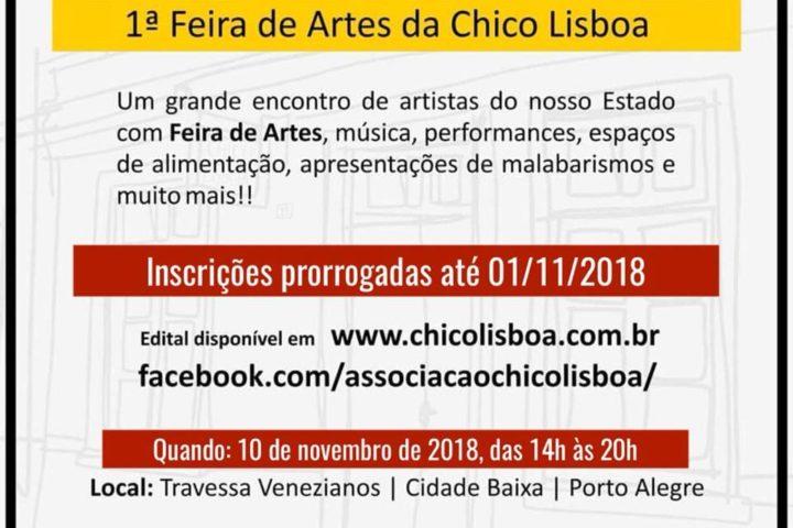 Edital encerrado! Veneziana – 1ª Feira de Artes da Chico Lisboa